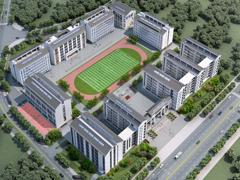 汉江实验学校
